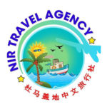 NIR Travel Agency